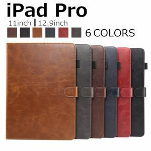 対応機種: Apple iPad Pro 11(2018モデル)/Apple iPad Pro 12...