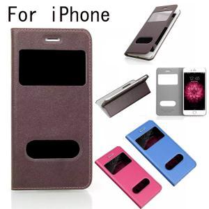 サイズ:iPhone6s/6 ケース iPhone6s Plus/6 Plus  素材:PUレザー+...