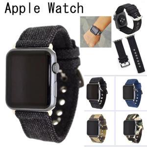 Apple Watch 38mm 42mm バンド iwatch ベルト アップルウォッチ ズック 迷彩 バンド保護ベルト 精密の研磨技術 耐久性優れ 交換バンド おしゃれ|babel22