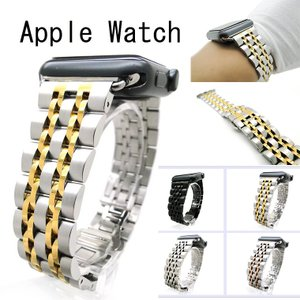 期間限定 Apple Watch 38mm 42mm バンド アップルウォッチ ステンレス 鋼製 ツートンカラー 頑丈 高級 バンド 合金バンド 金属ベルト 耐久性優れ|babel22