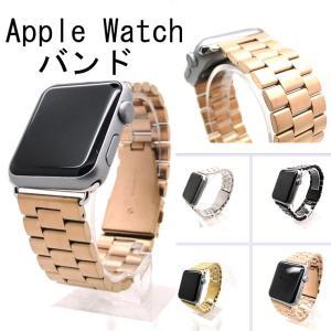 Apple Watch 38mm 42mm 交換バンド アップルウォッチ ベルト 鋼製 スチール 錆びにくい 高級 バンド 合金バンド 金属ベルト ステンレス留め金製|babel22