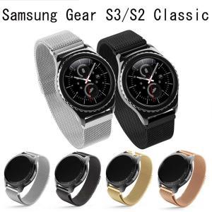 サイズ: Samsung Gear S3 Samsung Gear S2 Classic 素材:ステ...