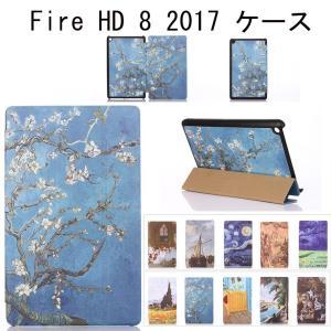 サイズ: Amazon new fire HD 8 2017  素材:PUレザー 色:A/B/C/D...