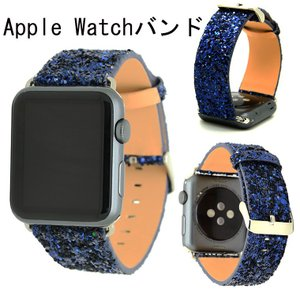 Apple Watch 38mm 42mm Series 3/2/1 本革 交換バンド ベルト アップルウォッチ 牛革 キラキラ オシャレ アップル ウォッチ 腕時計バンド 可愛い|babel22