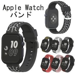 Apple Watch 38mm 42mm Series 3/2/1 シリコン 交換バンド ベルト アップルウォッチ オシャレ アップル ウォッチ 腕時計バンド 可愛い 送料無料|babel22