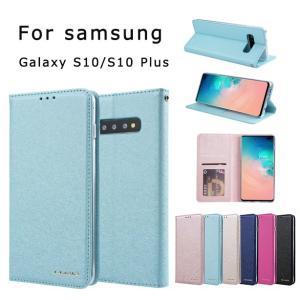 対応機種: Galaxy S10  Galaxy S10 Plus ※モニターの発色の具合によって実...