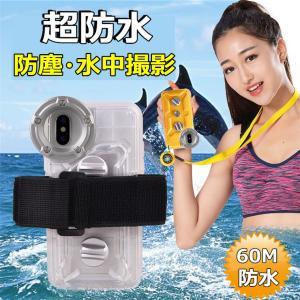 対応機種: iphone X/XS 素材:PC+TPU+PET ■完全防水、防雪、防塵:「潜水時(継...