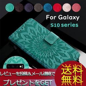 対応機種: Galaxy S10 Galaxy S10e  Galaxy S10 Plus  素材:...