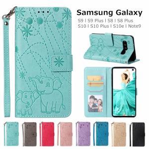 対応機種: Galaxy S10  Galaxy S10 Plus  Galaxy S10e  Ga...