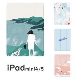 サイズ: iPad mini1/2/3/4  iPad mini4 iPad mini5 素材: シ...