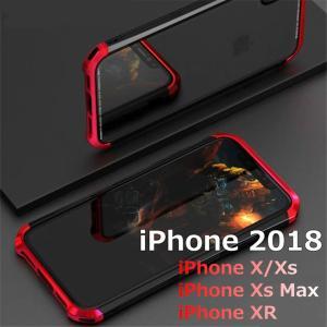 対応機種: iPhone X 5.8inch  iPhone Xs 5.8inch  iPhone ...
