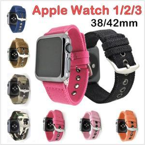 Apple Watch 38mm 42mm バンド iwatchベルト アップルウォッチ ズック 迷彩 バンド保護ベルト ズックバンド 耐久性優れ 交換バンド おしゃれ カバー|babel22