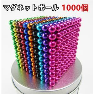 商品: マグネットボール【BUCKYBALLS】 サイズ: 5mm 素材: メタル 画面で見る色と、...