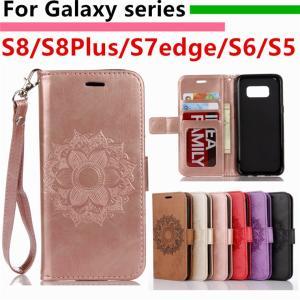 対応機種: Galaxy S8 ケースdocomo SC-02J/au SCV36  Galaxy ...
