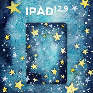 サイズ: iPad Pro 12.9 素材:PUレザー モニターの発色の具合によって実際のものと色が...
