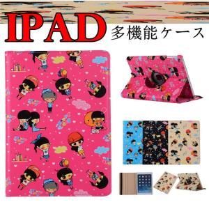 iPad 9.7 2018 ケース 2017 iPad Air カバー iPad Air2 手帳型 iPad2/3/4 アニメ アイパッド エアー2 PUレザー スタンド機能  オートスリープ|babel22