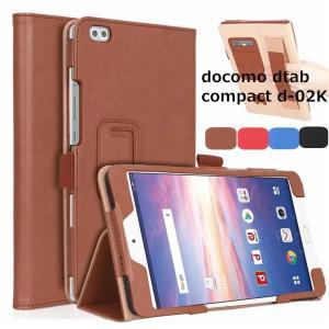 tab Compact d-02Kケース case 手帳型 PUレザーケース オシャレ d-02kタブレットケース|babel22
