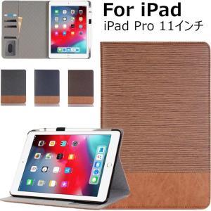 iPadケース 取付簡単 シンプル iPad Pro11 ケース 超軽量 極薄 New iPad Pro ケース 2018 11インチ|babel22