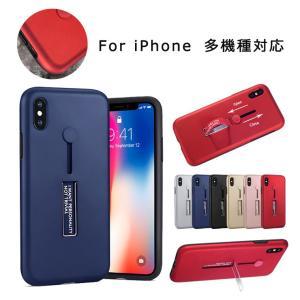 対応機種: iPhone 6/6S iPhone 6 Plus/6s Plus iPhone 7 i...