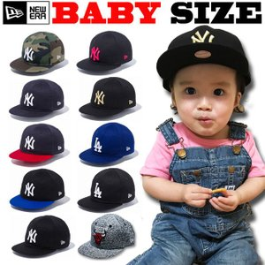 ニューエラ ベビー キャップ サイズ調整可能  NEW ERA NEWERA キッズ スナップバック ニューエラベビー キッズ 帽子 NY 赤ちゃん 出産祝い プレゼント 子供用