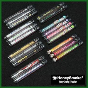 ネコポス送料無料 ハニースモーク Honey Smoke 使い捨て 電子 タバコ フレーバー 在庫処分セール|babu