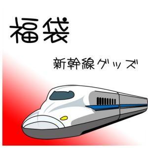 新幹線 グッズ キッズ福袋 スニーカー 靴 鉄道 電車 グッズ 男の子 E6系こまち E5系はやぶさ...