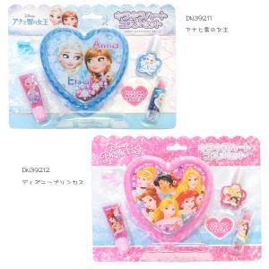 ディズニー プリンセス キラキラハートケース コスメセット DISNEY 粧美堂 アナと雪の女王2 ...