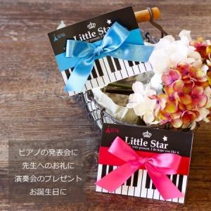バルーン アレンジ メロディ 誕生日 結婚式 発表会 出産祝い 結婚祝い プレゼント 電報|baby-arte|06