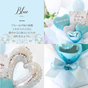 バルーン アレンジ アニバーサリー 誕生日 結婚式 発表会 出産祝い 結婚祝い プレゼント 電報|baby-arte|06