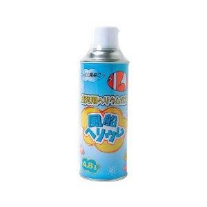 バルーンアレンジ オプション 補充用ヘリウムガス缶 ふわふわ缶ミニ baby-arte