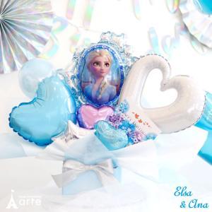 ディズニー バルーン アレンジ アナと雪の女王 お誕生日 結婚式 発表会 出産祝い 結婚祝い プレゼント 電報
