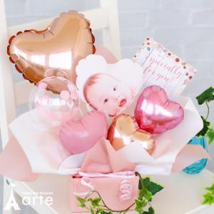 バルーン アレンジ/フォトプリント/写真入り/出産祝い/誕生日プレゼント バルーン電報 結婚式 Sサイズ baby-arte