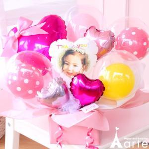 バルーン アレンジ/フォトプリント/写真入り/出産祝い/誕生日プレゼント バルーン電報 結婚式 Mサイズ baby-arte