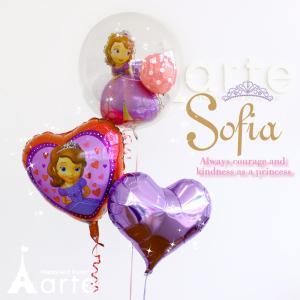 ヘリウム/浮くインサイダーバルーン3個セット(ソフィア) 誕生日 結婚式 発表会 出産祝い 結婚祝い プレゼント 電報・ソフィア フローティングバルーン・ baby-arte