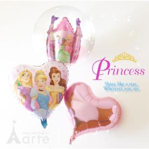 ヘリウム/浮くインサイダーバルーン3個セット(プリンセス) 誕生日 結婚式 発表会 出産祝い 結婚祝い プレゼント 電報・プリンセス フローティングバルーン・ baby-arte