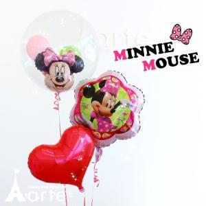 ヘリウム/浮くインサイダーバルーン3個セット(ミニーマウス) 誕生日 結婚式 発表会 出産祝い 結婚祝い プレゼント 電報・ミニー フローティングバルーン・ baby-arte