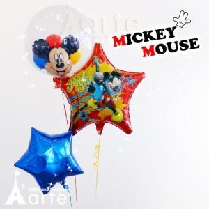 ヘリウム/浮くインサイダーバルーン3個セット(ミッキーマウス) 誕生日 結婚式 発表会 出産祝い 結婚祝い プレゼント 電報・ミッキー フローティングバルーン・ baby-arte