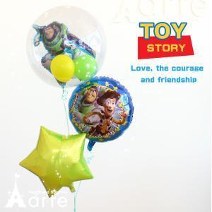 ヘリウム/浮くインサイダーバルーン3個セット(トイストーリー)結婚式  結婚祝い 発表会 出産祝い プレゼント 電報 ・トイストーリー フローティングバルーン・ baby-arte