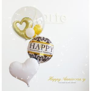 ヘリウム/浮くインサイダーバルーン3個セット(ハッピーアニバーサリー/Happy Anniversary) 結婚式  結婚祝い 電報・アニバーサリー フローティングバルーン・ baby-arte