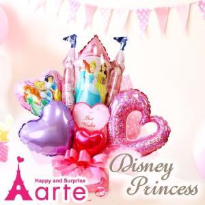 ディズニー バルーン アレンジ プリンセス 誕生日 結婚式 ...