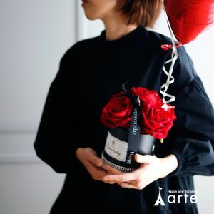 バルーン電報 結婚式 誕生日 結婚祝い プレゼント ギフト・Black&Pink バルーンアレンジ・