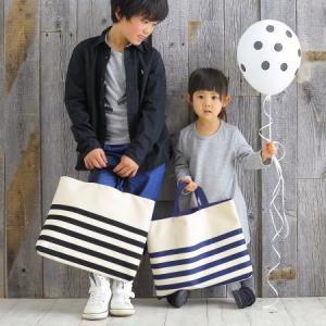 comamori こまもり レッスンバッグ ボーダー 日本製 幼稚園 小学校 男の子 女の子 入園 入学 ・レッスンバッグ ボーダー・