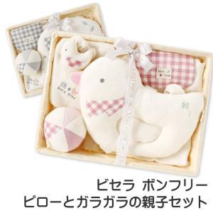 出産祝い 安心の上質オーガニック ベビーピローネンネセット カゴM-1・オーガニック カゴM-1・ baby-arte