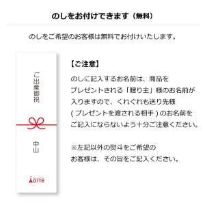 出産祝い 安心のメードインジャパン 上質オーガニックコットン使用ベビーギフト ビセラ カゴ入りお食事セットS カゴS-4・オーガニック カゴS-4・|baby-arte|06