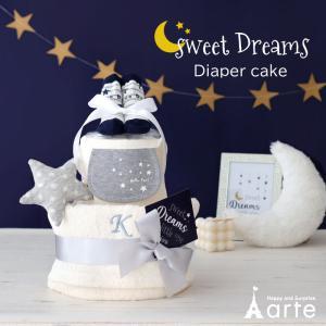 出産祝い おむつケーキ 男の子 女の子 ベビーソックス付・スウィートドリーム オムツケーキ・の画像