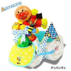 おむつケーキ オムツケーキ 出産祝い おもちゃ付おむつバイク 男の子 女の子 キャラクターバルーン付 名入れ ・おむつバイク・|baby-arte|05