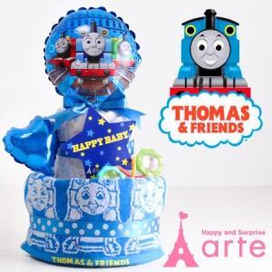出産祝い おむつケーキ トーマス バルーン付 おもちゃ付 タ...