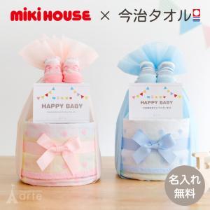 おむつケーキ オムツケーキ 出産祝い 女の子 mudpie ベビーソックス付・マッドパイ プチプリンセス オムツケーキ・|baby-arte