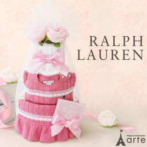 RALPH LAUREN ラルフローレン カバーオール 女の...