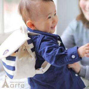 こまもり 名入れ ネームタグ付 ベビーリュック マリン 出産祝い 一升餅 ベビーリュックサック 初節句 お祝い 日本製 男の子 女の子・こまもりリュック マリン・